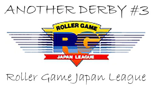 another-derby-3-header-roller-game-japan-league